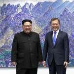 文金會分析座談》「玩弄大國於股掌之間」的金正恩,為何願意追求朝鮮半島無核化?