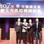 藍營台北市長辯論》挺管爺參選?鍾小平、孫大千支持整合 丁守中、張顯耀不表態