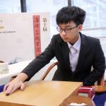 海峰盃職業圍棋賽冠軍出爐,16歲少年許皓鋐奪冠