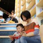 提升數量、增加深度、填補鴻溝──中國力推全民閱讀,衝破三大「瓶頸」