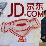 投資人也要超前部署!中國雙品網購節起跑,電商股看旺