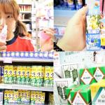 奶茶、牙膏、綠油精... 8樣「台灣最平凡產品」風靡韓國!韓網友卻說:這3樣根本「地雷」