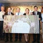 台南越光米推廣有成 佳能企業與碾米廠簽約採購