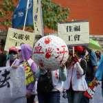五一勞工大遊行 發動「勞權公投」、加薪10%