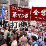 運動暴力造成日本社會心理的集體創傷:日本1968的思想與行動探索(4)