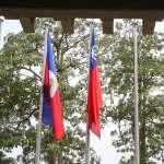 外交風波》我大使因「一件小事」被要求撤換    海地外長強調「邦誼不變」