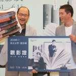 台北文學閱影展 主題人物巴布狄倫、三島由紀夫多面向展出