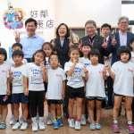 蔡英文參訪台中「共好社宅」 期許生育率破台北社宅紀錄