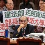 網傳吳茂昆接總統府資政 府:來自中國的假訊息