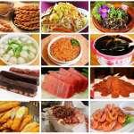 10道好菜辦桌樂!屏東黑鮪魚季「美食大賞」 限量每桌3000元