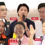 北市議員選戰》親民黨成立「台北監督連線」 與無黨籍合作力拼6席