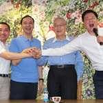 新北市長選戰》周錫瑋:打敗支持台獨、腐敗退步、專制霸道的民進黨,這是唯一的機會