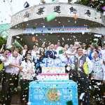 竹市南寮國小百年校慶 博士校友領軍迎向第二個璀璨百年