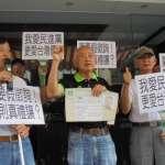 民進黨啟動北市長徵詢 「台灣國」嗆:再禮讓柯文哲就撕黨證退黨