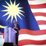 貪腐總理政權保衛戰》建國61年有機會政黨輪替嗎?5個問題看懂馬來西亞大選