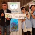 天主教會募集佳播天使 公益募款機現身新竹巨城
