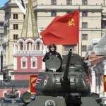 莫斯科紅場勝利日閲兵 英媒:西方與俄羅斯對立,比冷戰時期還糟