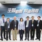 參訪竹北生醫園區 蔡英文:政府「5加2產業創新」是玩真的
