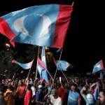 觀點投書:台灣媒體要加油─馬來西亞政權輪替的迴響