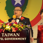 台灣民政府秘書長林志昇吸金7億 開庭前一晚病逝 法院將諭知公訴不受理