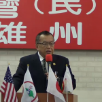 台灣民政府涉吸金3億元 秘書長林志昇等3人收押