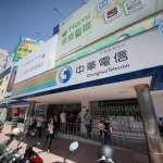 搶純網銀執照 中華電信設專案小組