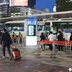 省錢省到底!搭夜間巴士到東京,不花錢住宿,車站周邊可沖澡、休憩、放行李的地方