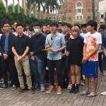 「我們需要沒有爭議的校長」台大學生會籲勿擱置爭議、增加學生席次