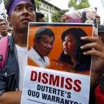 勇敢批評血腥掃毒、抗衡濫權總統 菲律賓首席大法官的下場:遭到罷免!