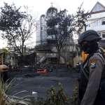恐怖攻擊家族化經營!一家6口犯下印尼教堂自殺恐攻 最小「炸彈客」女孩年僅9歲
