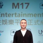 直播超級有賺頭?黃立成「M17集團」正式赴美申請上市,公司「驚人數據」首度曝光!