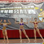 秀出你的美「肌」!筋肉男女揮汗育達健美健體公開賽