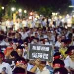 吳茂昆請辭 龍應台:折損一位科學家 最可惡的是民進黨政府