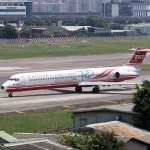 曾是國內航線龍頭,卻2度停飛陷財務危機…揭秘遠東航空一甲子興衰史