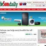「台灣人人享有平等就醫權利」陳時中爭取進WHA 馬來西亞媒體刊登專文