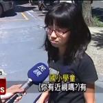 觀點投書:阻礙台灣國際視野的困境
