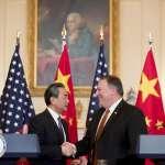 龐畢歐會王毅》談北韓核問題,中國外長:支持川金會如期舉行