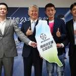 足球》首位球員推動「足球公益信託」成立 陳柏良:希望能讓台灣足球被看見