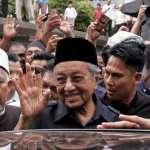 專訪92歲馬來西亞總理:「即便馬來西亞被毀,也要跟中國重談協議」