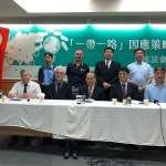 「一帶一路是新殖民主義」學者:周邊國家無力償還借款,中國藉此要求抵制台灣