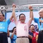 備戰年底地方選舉 國民黨啟動「愛台不斷電、青年護台灣」8天7夜全台路跑造勢
