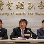 台灣捐款100萬美元給世界衛生組織 陳時中:宣導醫療人權,絕非金錢外交