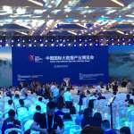 中國數博會》摩拜副總談共享經濟:燒錢不是長久之計,用戶有錢就來沒錢就走