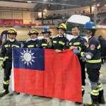 台灣7消防英雄 法國車禍救援賽獲「優等獎」