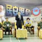 感謝協助救災 李孟諺:國軍是市民最佳守護神