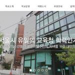 兩韓統一的希望力量》不會看地鐵圖、不知道信用卡 這間學校幫助脫北年輕人融入南韓生活