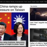 中國加強打壓台灣 登上CNN首頁頭條