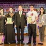 國際青年創意美學競賽 鄭文燦:技藝創新帶動產業發展