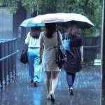午後變天!北部易有大雨 「潭美」轉中颱周末恐直撲台灣