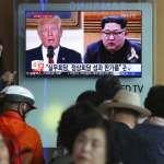 挽救川金會!華爾街日報:美國無限期暫緩北韓制裁